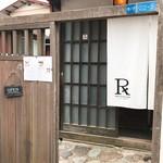 カフェルセット鎌倉 -