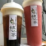 悠茶 - 岩塩チーズクリーム紅茶タピオカトッピング、いちごスムージーチーズ
