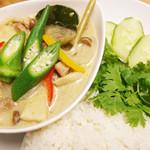 Asian Food Fuuten - グリーンカレー