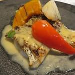 37 Grill - Bar & Lounge - 本日の魚料理