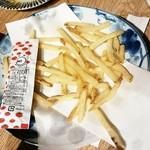 ヒノマル食堂 - ポテトフライ(食べ掛け)  480円