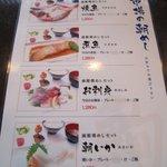 函館まるかつ水産 いかいか亭 - メニューにダマされないで、内容を確認して下さい