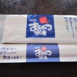 函館まるかつ水産 いかいか亭 - この近辺は、まるかつ水産が支配しているようです