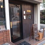 東向島珈琲店 pua mana - (2018年10月)