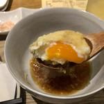 天ぷら Dining ITOI - 半熟たまごの天ぷら