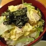 95895452 - 鶏塩親子丼