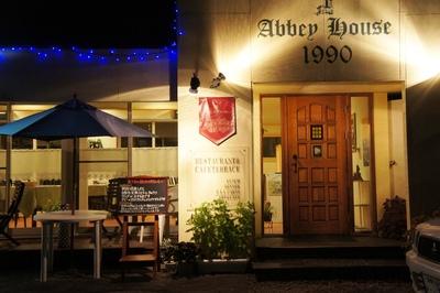 レストラン アビーハウス1990