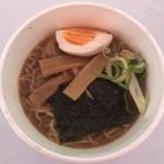 Gozu - 料理写真:GOZU 熟成醤油ラーメン 600円