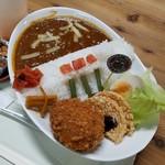香恋の館 - 料理写真:香恋の館さんの「羽布ダムカレー (850円)」