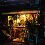 森林食堂 -
