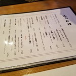 割烹居酒屋 酒縁 青月 - 逸品料理