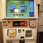 松屋 - 券売機でQRコードをピッ