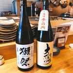 95908292 - 2杯目は日本酒です
