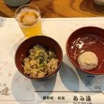 屋形船 あみ達 - 180807【貸切】VIPコース16200円タコと帆立の炊き込み御飯