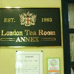 ロンドンティールーム -