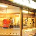 木村家本店 -