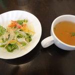 ハピネス - 2011.5月サラダとスープ