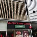 シアトルズベストコーヒー&ダイニング -