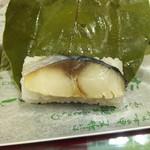 柿の葉すし本舗たなか - 料理写真: