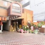 クボカリー - お店は大正通りの大名1丁目の角を天神方面に入ればあります。