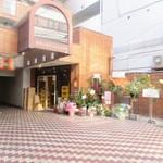 クボカリー - 大楠にある人気のクボカレーの大名店です。