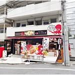 ガガナラーメン極×大阪ふぃがろ亭 - 外観。たこ焼き屋とくっついてます。
