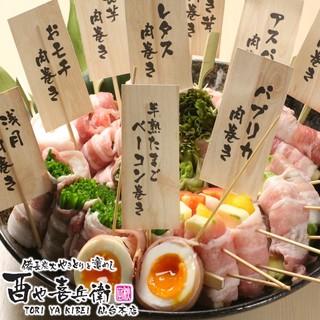 新発売♪【豚肉巻き串】お野菜たっぷりで女性に人気です。