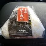 ミニストップ - 料理写真:塩さば 163円