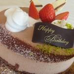アジア料理 「フォレストガーデン」 - お誕生日の方には無料でケーキをご用意いたします。※要予約