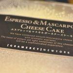 グラマシーニューヨーク - エスプレッソマスカルポーネチーズケーキ
