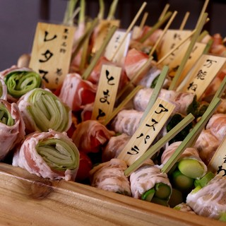 【黒澤名物!】こだわり抜いた絶品野菜串☆