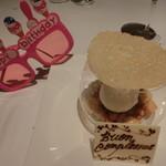 リストランテKubotsu - バースディーケーキ
