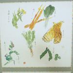 95933487 - 季節の野菜