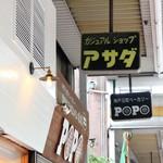 ブライト コーヒー スタンド -
