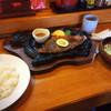 とんかつ亭 わた美 - 料理写真:ステーキランチ。確か1000円!甲子温泉の通り道にお店あるので寄ってみたら安くて美味しくて大満足