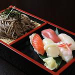 寿司・蕎麦セット