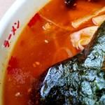 ラーメン華門 - 辛塩スープ