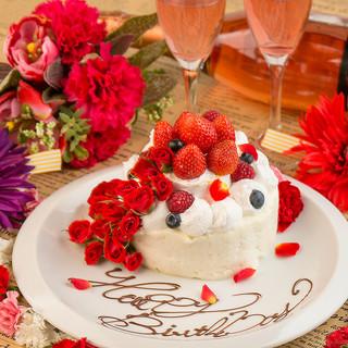 【誕生日・記念日】特別な日に最適なホールケーキは無料で提供♪
