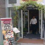 Sukuea - お店入口