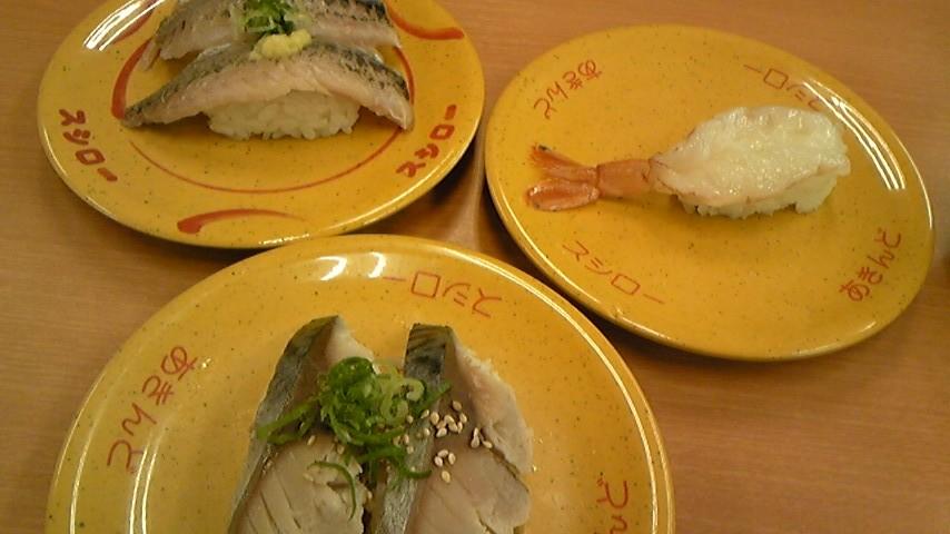 スシロー 伊賀上野店