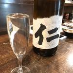 炭と日本酒 仁 - 日本酒