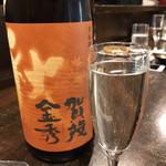 炭と日本酒 仁 -