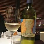 リストランテ カノフィーロ - シチリアのアンティリア