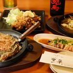 お食事処 三平 - 料理写真: