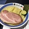 Tsujita - 料理写真:●濃厚つけ麺880円税別 ●大盛り120円税別 お会計1000円×8%=1080円税込。
