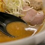 らぁ麺 きくはん - スープ