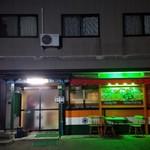 グッドラックインドカレー - インド料理 『グッドラックインドカレー』