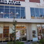ベツ・バラーレ - 地元の人気店や話題店が集まる複合施設『六本松421』内にあります。