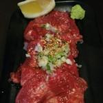 焼肉・ホルモン料理 とらじ亭 - 牛タン 100g 1580円