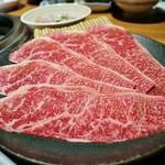 炭火焼肉 まるじゅう - しゃぶポン〇690円
